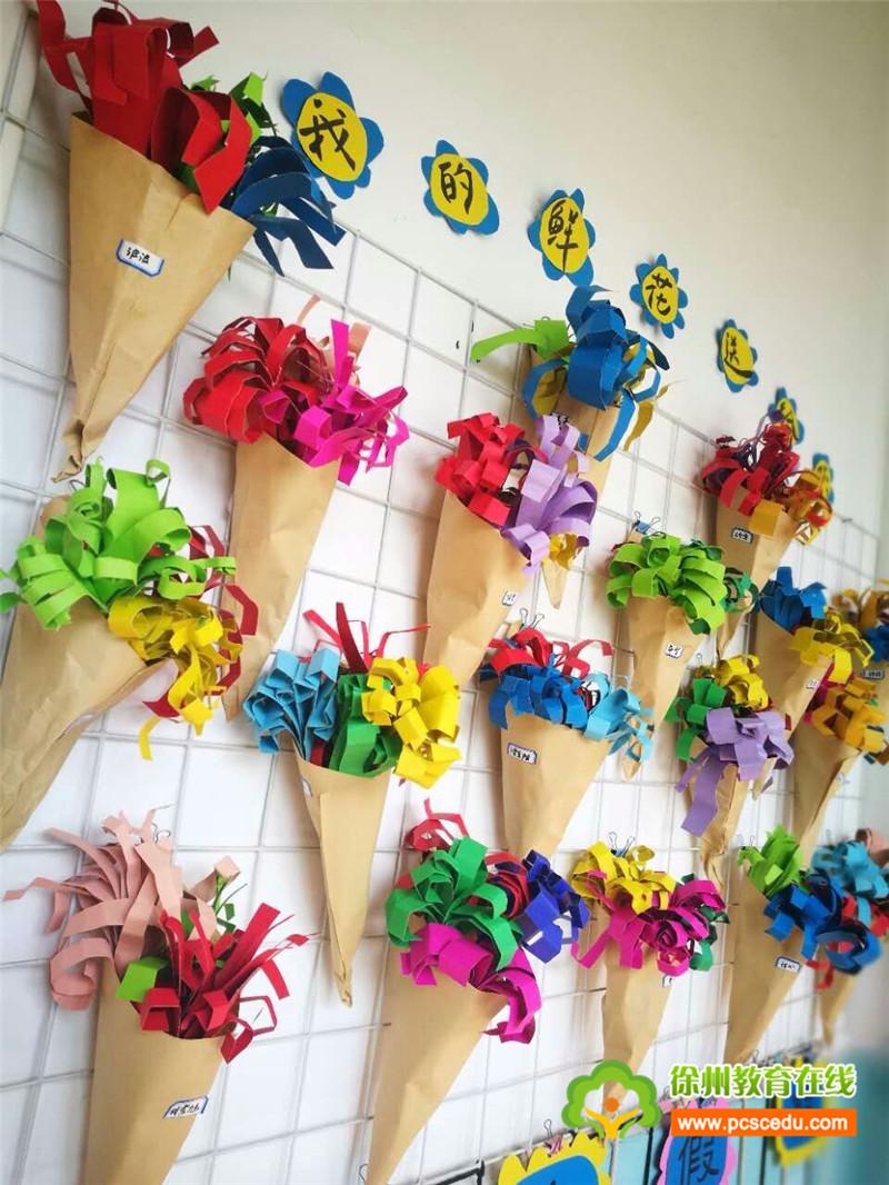 幼儿园三八妇女节手工花束图片