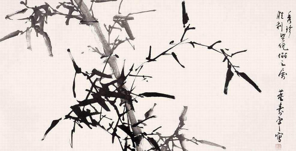 董寿平国画作品欣赏