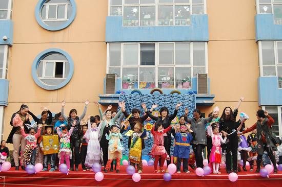 徐州空军蓝天幼儿园举行绿色体育活动周