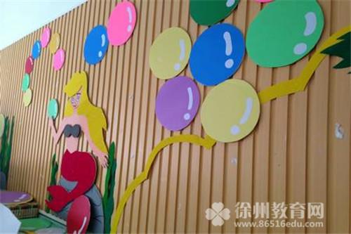 西二附幼幼儿园班级主题墙饰创设观摩评比通讯(一)