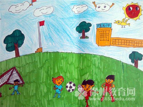 园小学举办校园足球绘画大赛-睢城小学成功举办校园儿童画大赛图片