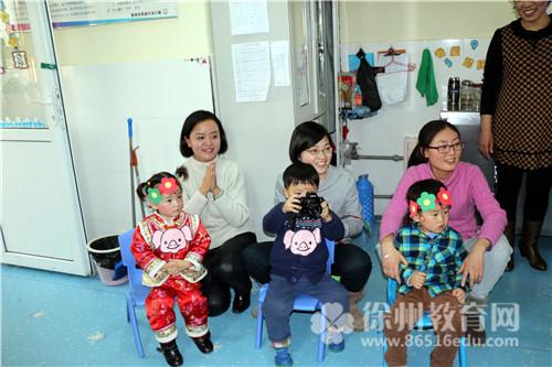 徐州空军蓝天幼儿园开展元旦亲子活动